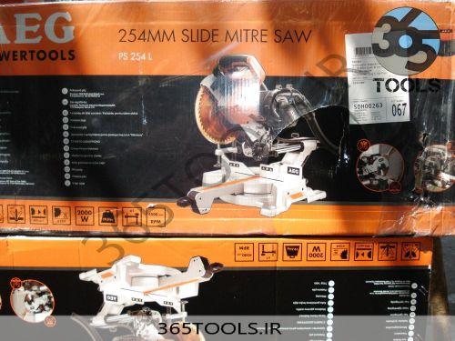 فارسی بر AEG کشویی مدل PS254L