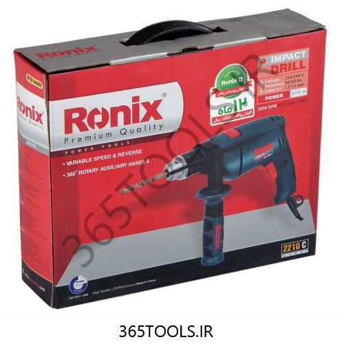 دریل Ronix چکشی مدل 2210C