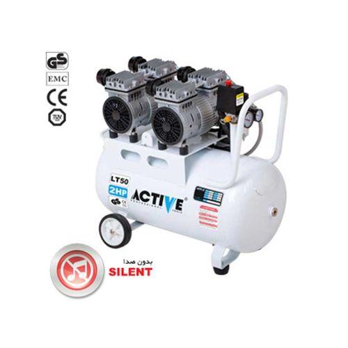 کمپرسور 50 لیتری بی صدا اکتیو AC–1350S