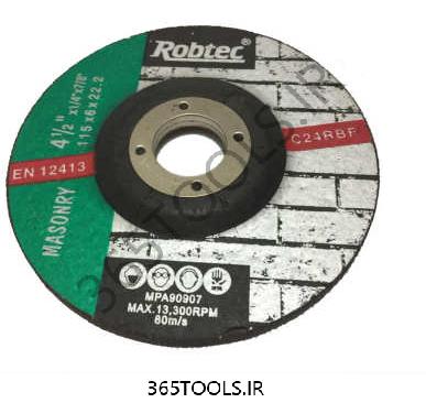 سنگ ساب آهن 6*180- ROBTEC